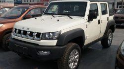 Sazgar to Launch a Range of BAIC Vehicles 20