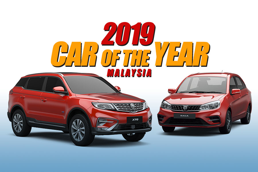 Proton Wins an Array of Awards in Malaysia 4