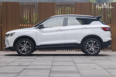 Proton to Launch its Second SUV- the X50 in Malaysia in 2020 4