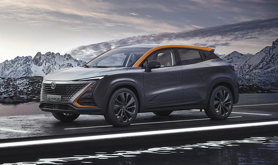 Changan to Unveil UNI-T Crossover SUV at 2020 Geneva Motor Show 3