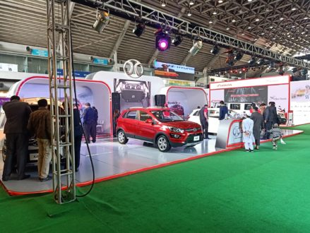 Sazgar to Launch BAIC D20 Sedan in Pakistan 14
