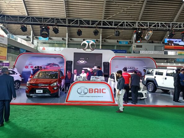 BAIC New Website Updated with Pre-Booking 12