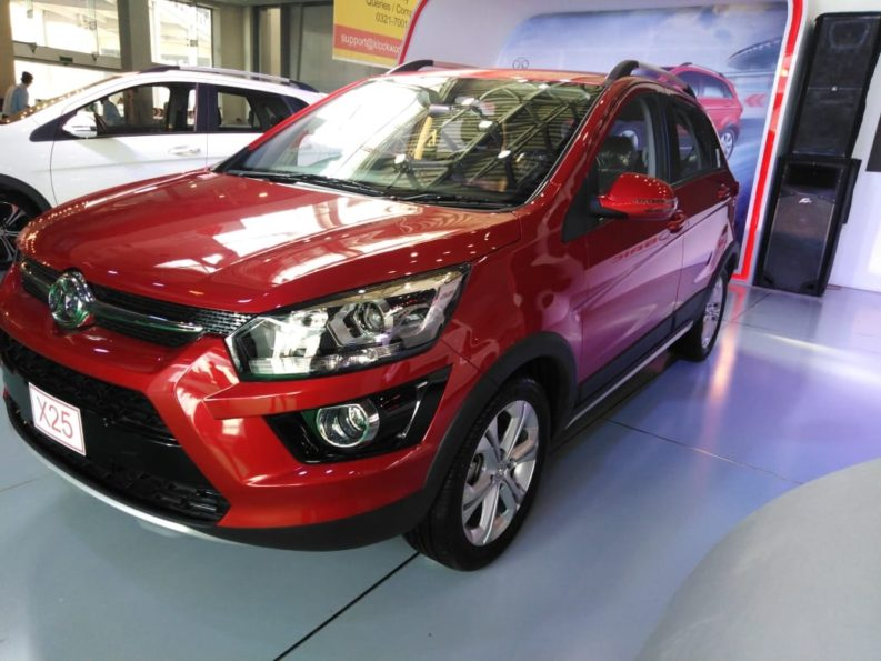 Sazgar Displays BAIC Vehicles at PAPS 2020 6