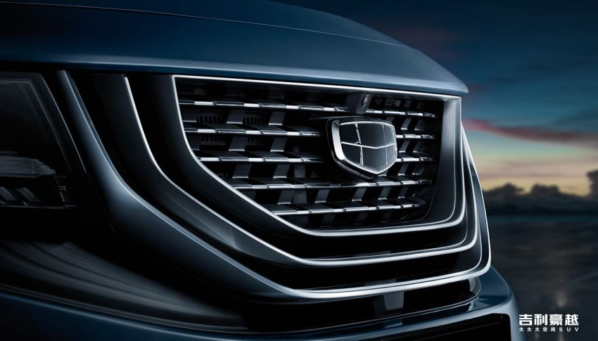 Geely Releases First Official Photos of its New Flagship Haoyue SUV 1