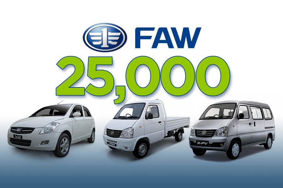 Al-Haj FAW Achieves 25,000 Units Sales Milestone 9