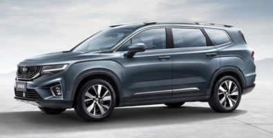 Geely Releases First Official Photos of its New Flagship Haoyue SUV 5