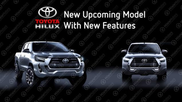 Toyota Hilux Facelift Leaked Ahead of Launch 5