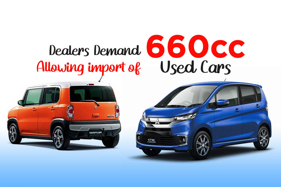 Dealers Demand Allowing Import of 660cc Used Cars 1