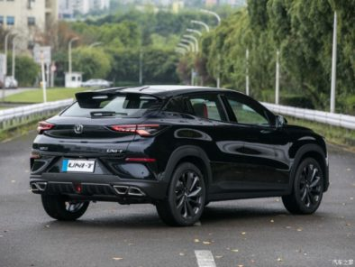 Changan All Set to Launch UNI-T SUV in China 6