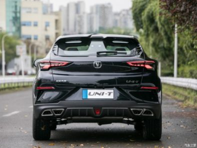 Changan All Set to Launch UNI-T SUV in China 7