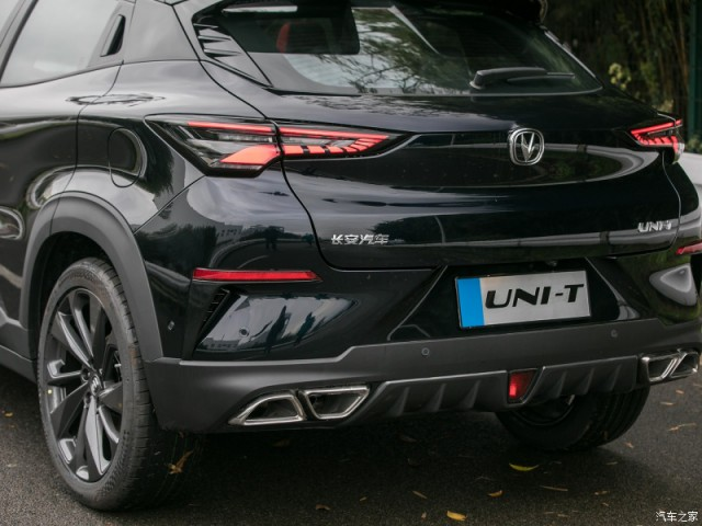 Changan All Set to Launch UNI-T SUV in China 8