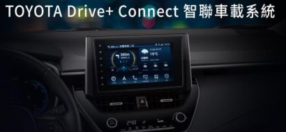 2020 Toyota Corolla Altis GR Sport Debuts in Taiwan 3