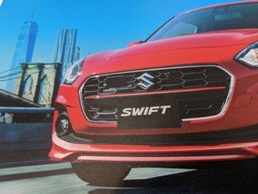 2020 Suzuki Swift Facelift Leaked Ahead of Debut 2