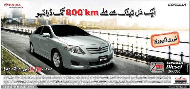 Interesting Car Nicknames in Pakistan 20