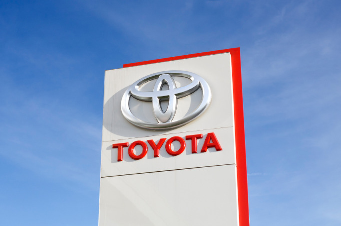Toyota to Resume Assembly Operations in Pakistan 3