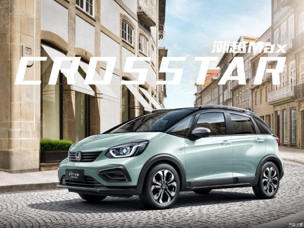 China-spec 2020 Honda Fit Unveiled 10