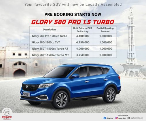DFSK Glory 580 Pro Launched in Pakistan 5
