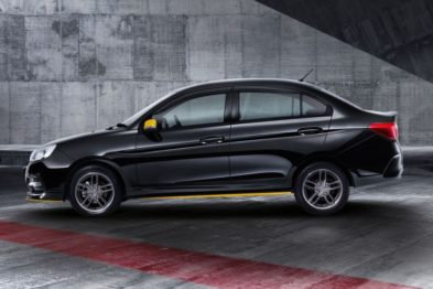 Proton Celebrates 35 Years of Saga with Special Anniversary Edition 5