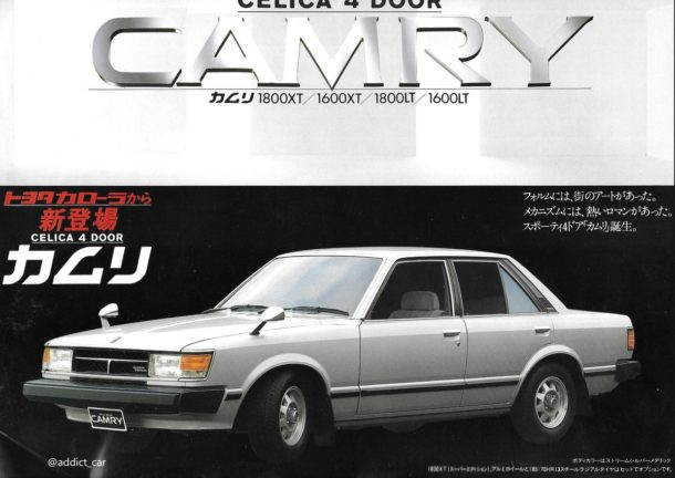 40th Anniversary Toyota Camry Black Edition Launched in Japan 5