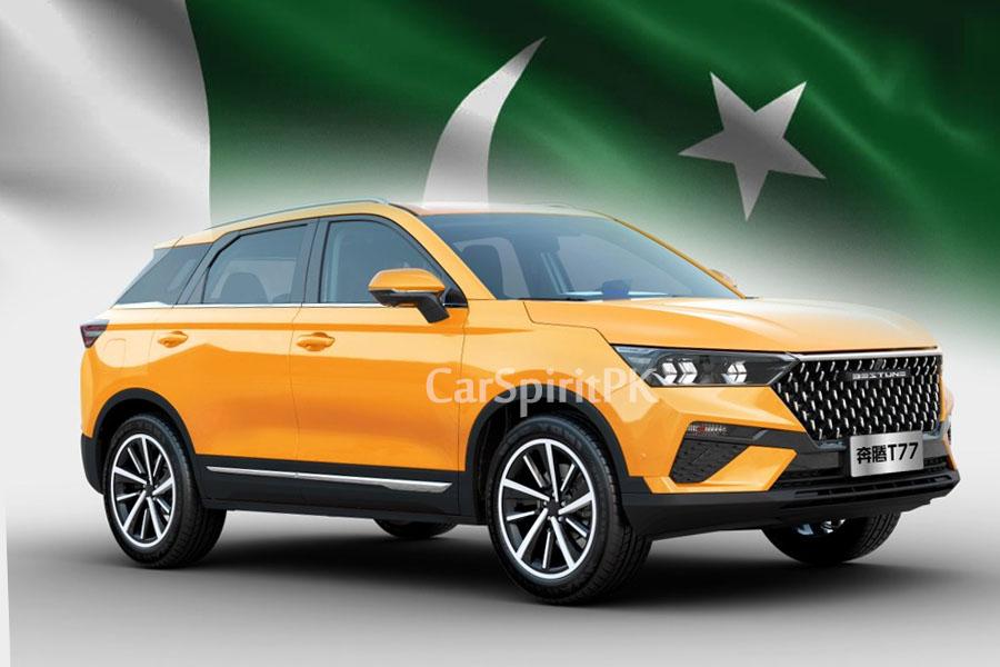 Al-Haj FAW to Introduce Bestune T77 SUV in Pakistan 3