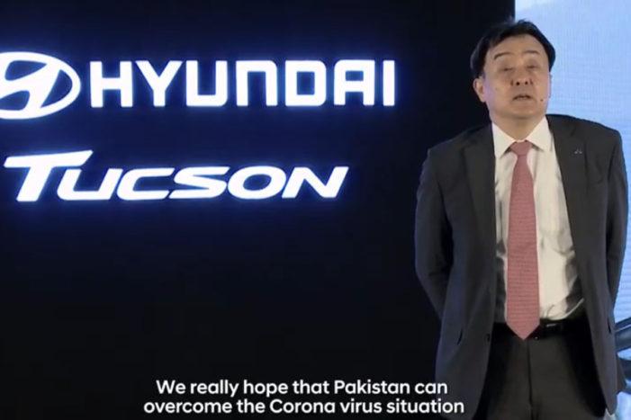Hyundai-Nishat Unveils Tucson SUV in a Digital Event Online 2