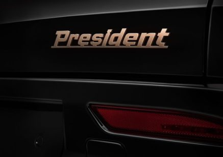 The Flagship VinFast President SUV Launched 8