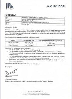Hyundai Tucson Price Increased by Rs 200,000 2