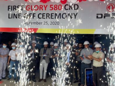 First DFSK Glory 580 Rolls Off the Assembly Lines 2