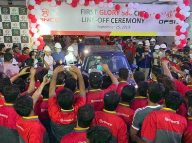 First DFSK Glory 580 Rolls Off the Assembly Lines 4