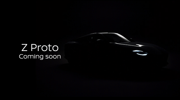 Nissan Z Proto to Debut on 15th September 3