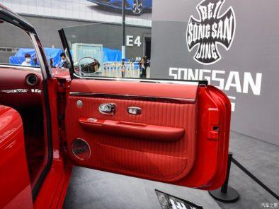 Songsan Dolphin- The Chevrolet Corvette Knockoff 27