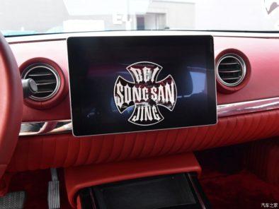 Songsan Dolphin- The Chevrolet Corvette Knockoff 18