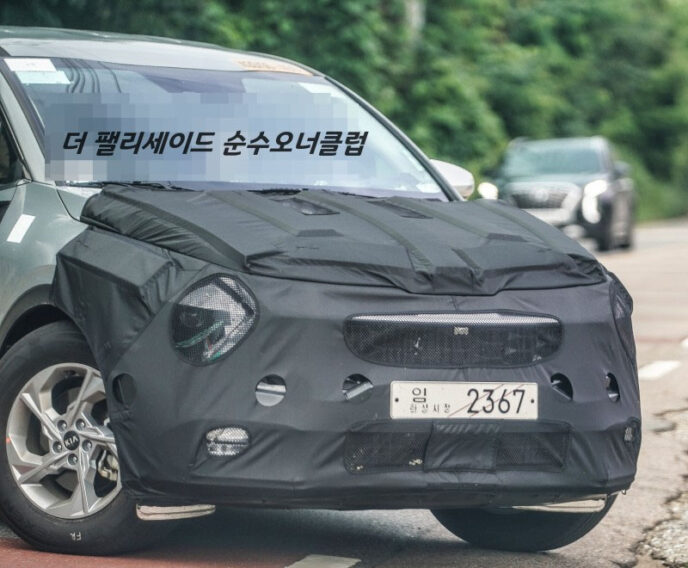 5th Gen Kia Sportage Development Continues, Hybrid Seen at the Nurburgring 1