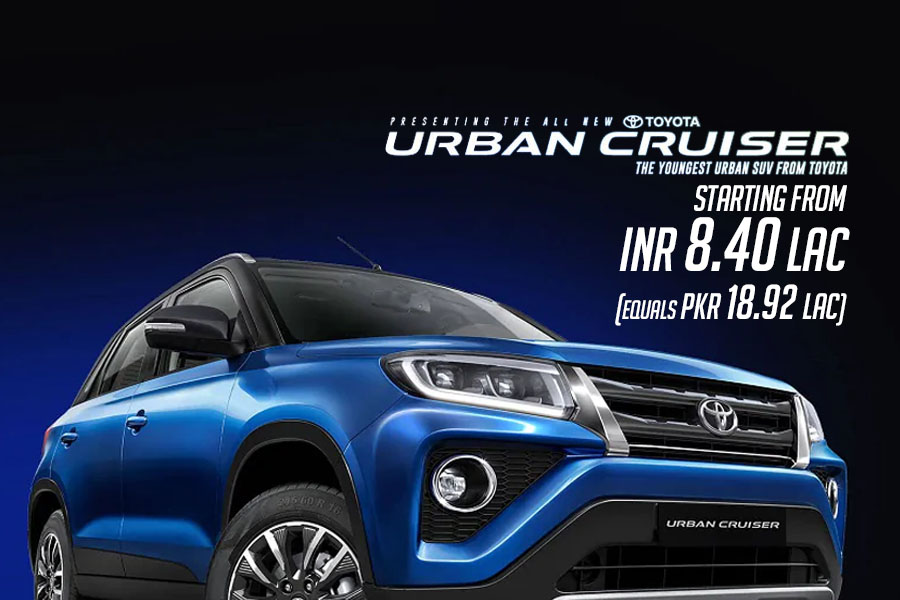 Toyota Urban Cruiser Launched in India from INR 8.4 Lac 4