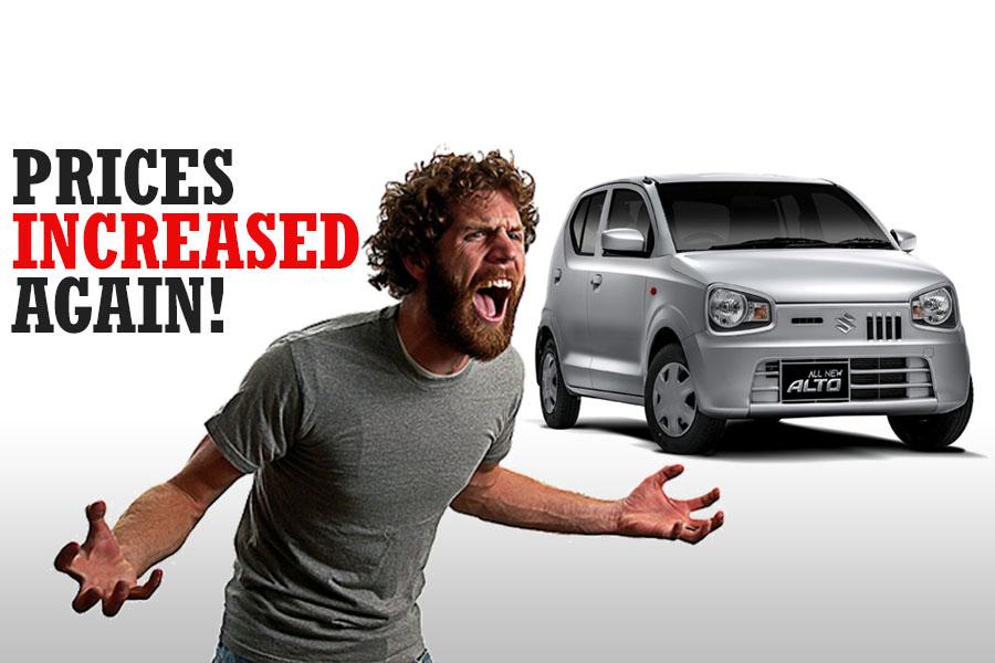 Pak Suzuki Prices Increased Again 5