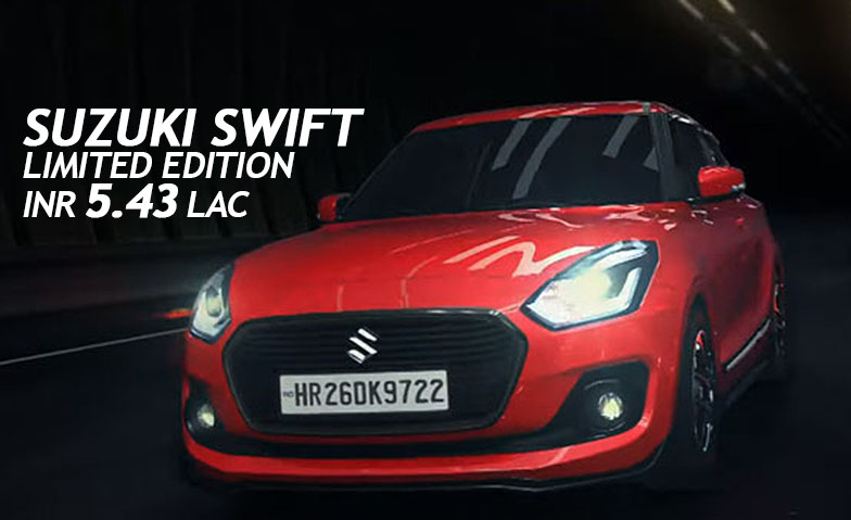Limited Edition Suzuki Swift Launched in India at INR 5.43 Lac 10