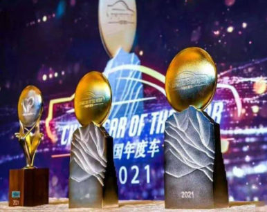Geely Preface Wins 2021 China Car of the Year Award 2
