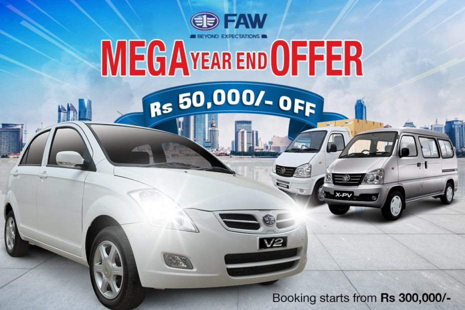 Huge Year-End Discounts on FAW Vehicles 1