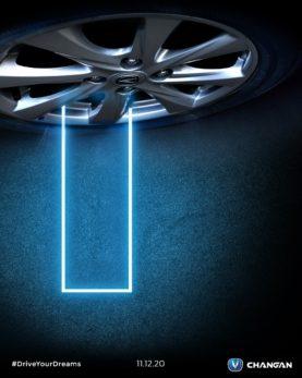 Master Changan Motors to Unveil Alsvin Sedan Tomorrow 7