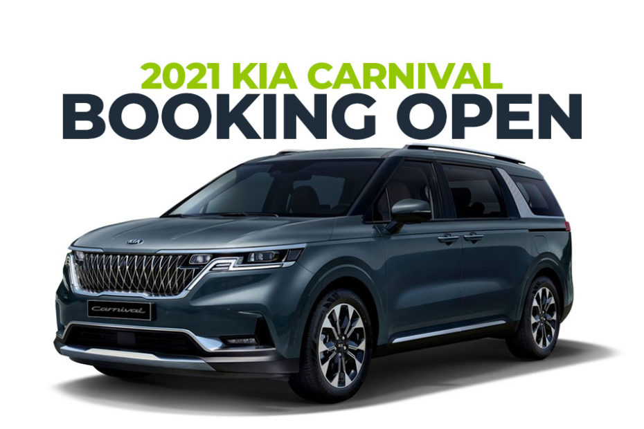 All New 2021 Kia Carnival Coming to Pakistan 1