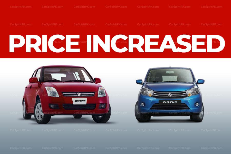 Pak Suzuki Cultus & Swift Price Increased 7