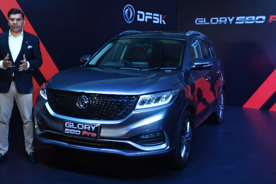 DFSK Glory 580 Pro Launched in Pakistan 1