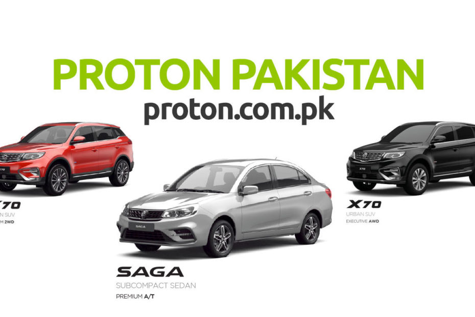 Proton Pakistan's Website Goes Live 4