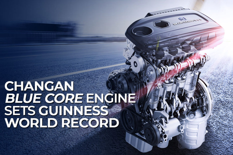 Changan Blue Core Engine Sets Guinness World Record 1