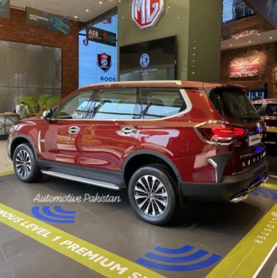 Javed Afridi Teases the MG Gloster SUV 2