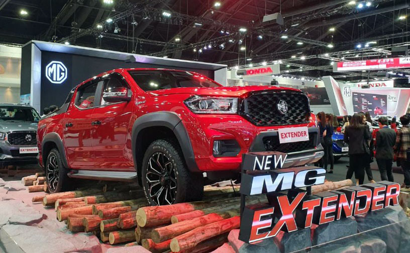 Will Toyota Hilux Face Resistance from MG Extender? 2