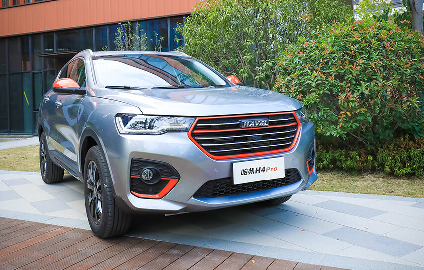Chinese Cars Set New Sales Record in Australia 3
