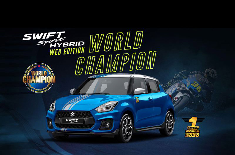 Suzuki Reveals the Swift World Championship Edition 4