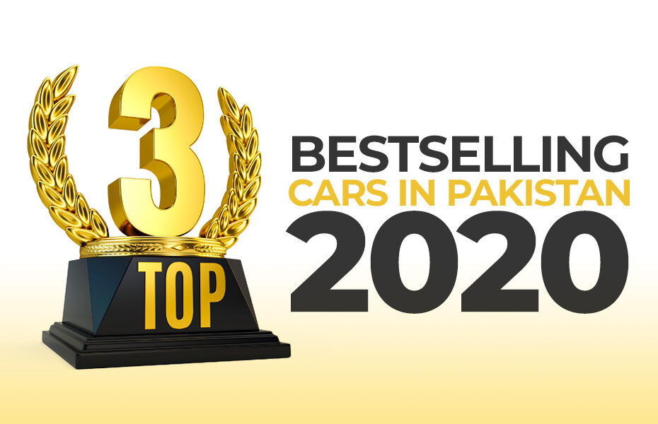 2020: Top 3 Bestselling Cars in Pakistan 1