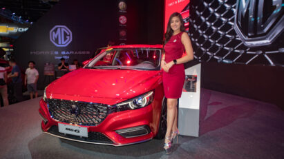 Test Units of Various MG Cars Arrive in Pakistan 2